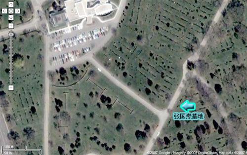 zhang_guotao_cemetery2.jpg