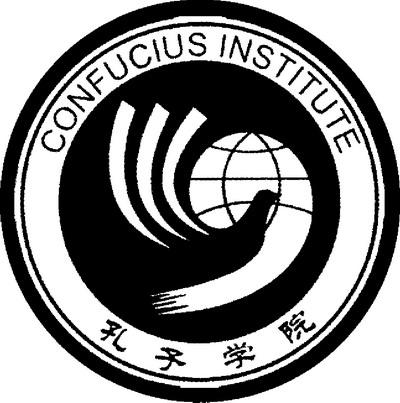 confucius_institute.jpg