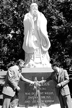 confucius_institute0.jpg