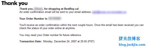 bd_bb_order_confirm2.jpg