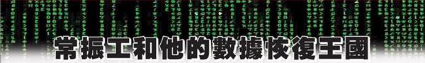 newstar_05_w.jpg
