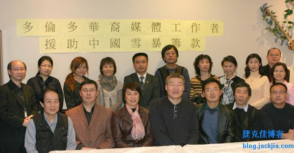 20080204_media_club_w.jpg
