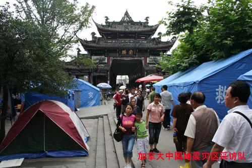 china_3_007_w.jpg