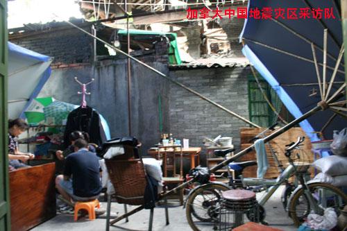 china_3_016_w.jpg