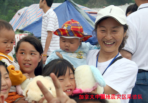 china_3_021_w.jpg