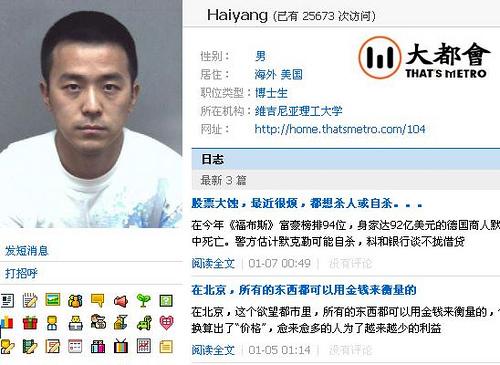 zhuhaiyang_blog.jpg