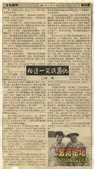 laoshan_1.jpg