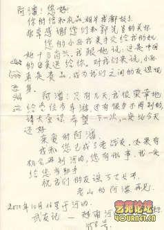 laoshan_2.jpg