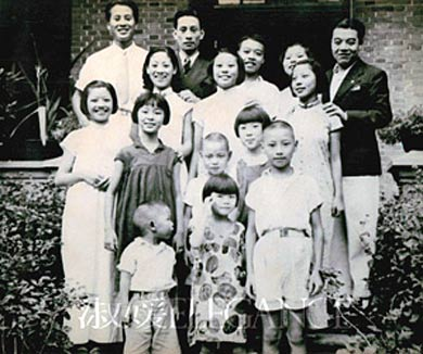 wang_yuling_childhood.jpg