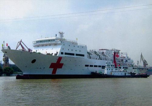c_ship_hospital_1.jpg
