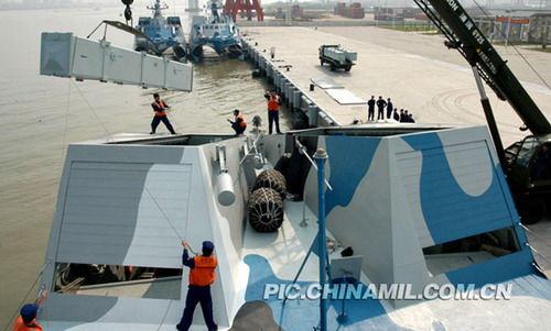 c_warship_022_3.jpg