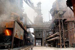 tonghu_steel_plant.jpg