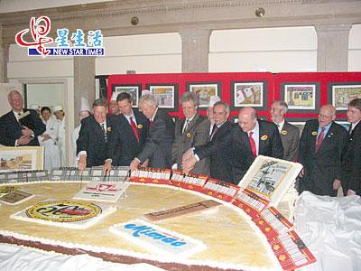 subway_50year_cake.jpg