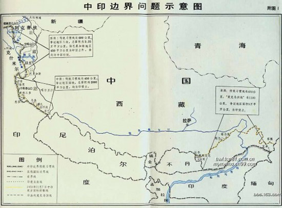 sino_india_border_cn.jpg