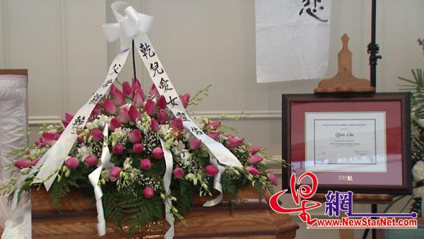 20110427-liu-qian-hd_w.jpg