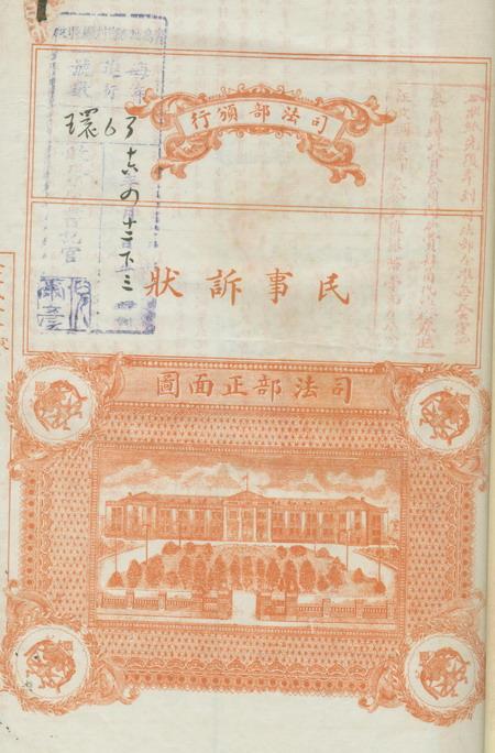 chuangguandong_e.jpg