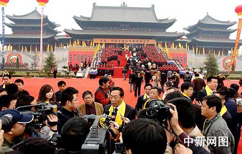 china_root2.jpg