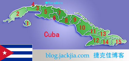 cuba_provinces.jpg
